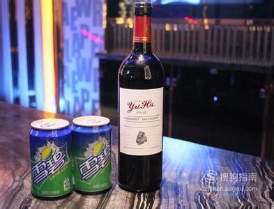 如何搭配雪碧和红酒?好喝吗?经验篇 这些知识你不一定知道