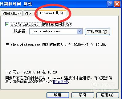 """浏览器总是提示""""安全证书有问题""""怎么办"""