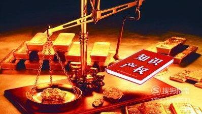 北京申请专利年费是多少?如何计算的? 这几步你要了解