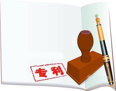 如何申请欧洲专利?欧洲专利申请程序有哪些?,你值得一看的技巧
