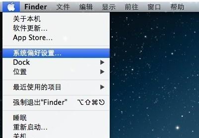 苹果电脑开机密码怎么取消 你需要学习了