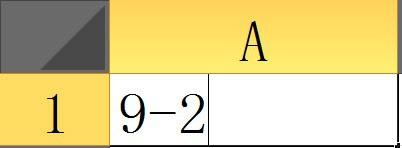 怎么解决excel输入数字变成日期 大师来详解