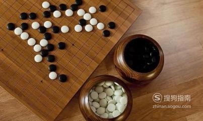 学习围棋的好处都有哪