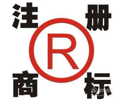 国外商标和国内商标申请流程有什么不同? 涨知识了