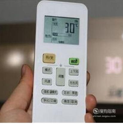柜式空调有哪些模式呢?