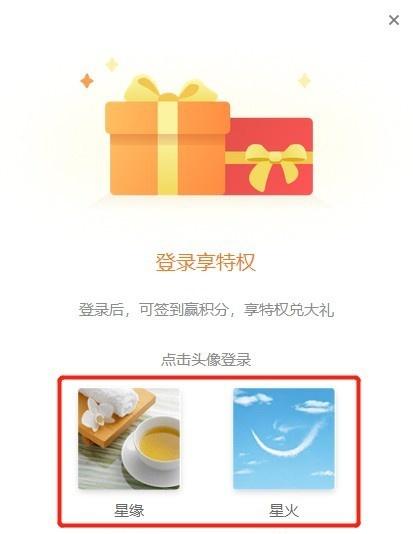 QQ浏览器如何免费领取腾讯视频VIP会员月卡,这几步你要了解