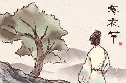 中国传统十月初一鬼节的讲究?,你需要学习了