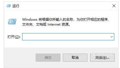 Internet Explorer主页设置变成了灰色怎样处理
