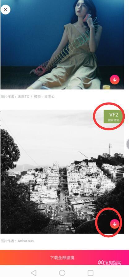 手机美图秀秀怎么把照片变成黑白
