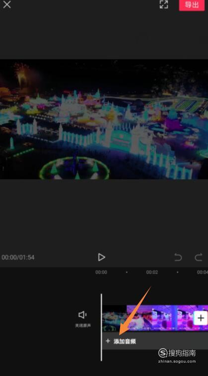 剪映音乐怎么和视频对齐 剪映音乐怎么剪