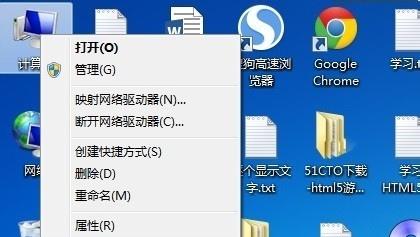 如何查看windows系统是否激活,来研究下吧
