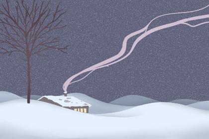 大雪节气吃什么好 冬季