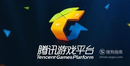 腾讯游戏平台怎么下载游戏? 详情介绍
