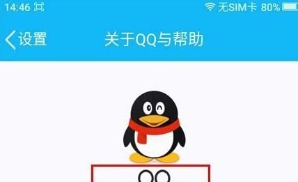 手机QQ群发祝福在哪,值得一看