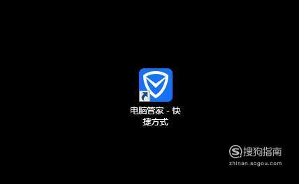 QQ群文件下载很慢怎么办 值得收藏