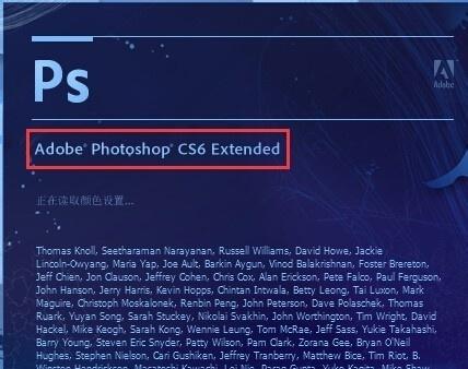 怎么看PS的版本?如何查看PhotoShop是什么版本,详细始末
