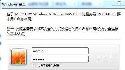 路由器wifi密码忘了怎么