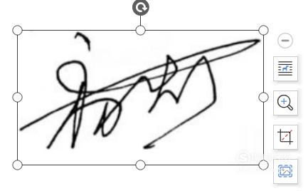 如何在Word文档里加入手写签名