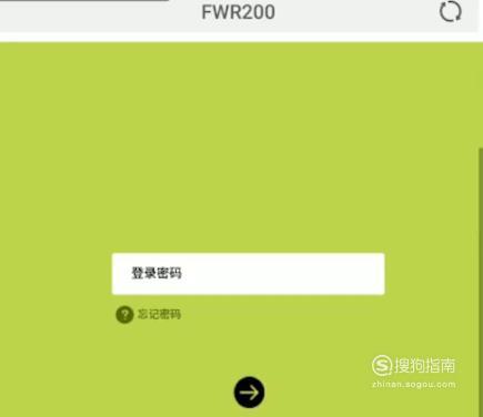 防止别人蹭网的方法_如何使用手机简单快速修改wifi路由器密码 你值得一看的技巧 ...
