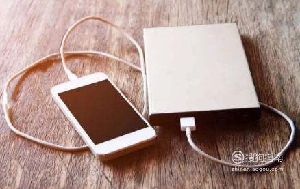 怎么让手机充电更快 快速充电小技巧