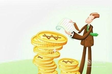 网络赚钱是真的吗