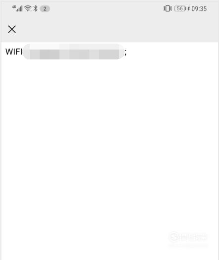 轻松查看WIFI密码,不用ROOT不用密码查看器