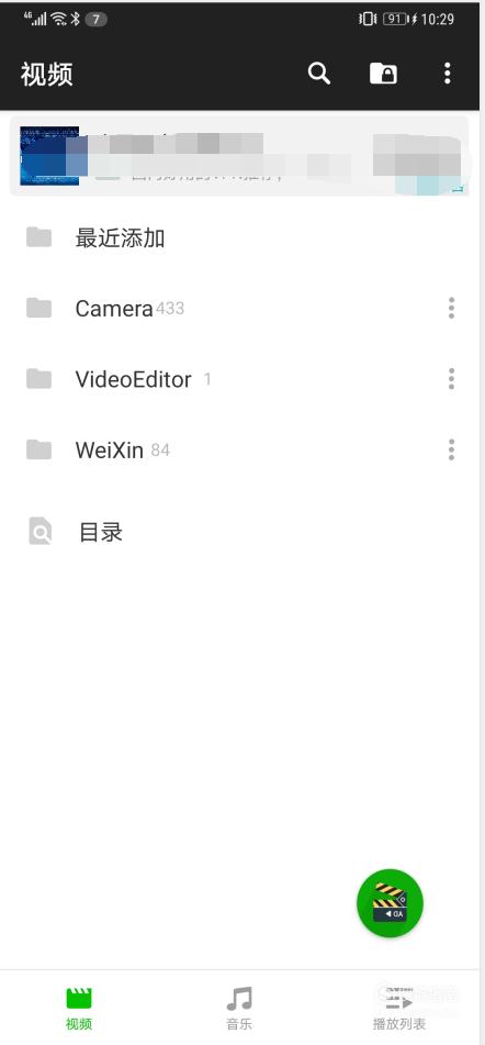 安卓手机如何打开.swf文件