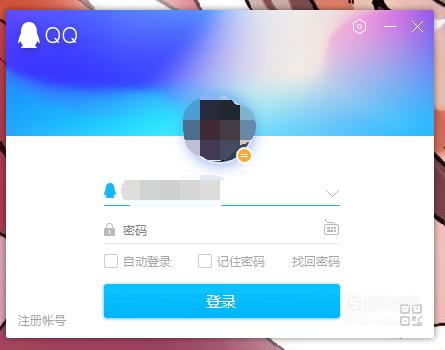 qq邮箱登录入口在哪里_qq邮箱如何登录,看完就明白了
