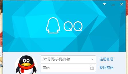 自己的QQ号码忘记密码