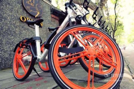 摩拜单车费用多少钱 摩拜自行车怎么用 详情介绍