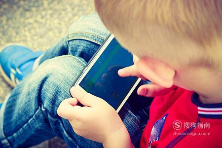 怎么样让孩子减少玩手机的时间,这些知识你不一定知道