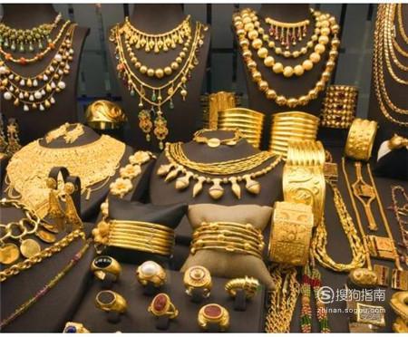 如何鉴别金银首饰的真伪 值得收藏