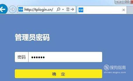 tplink路由器登录网址打不开的时候这样办