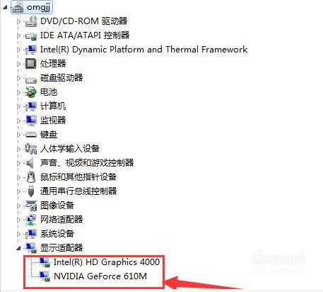 nvidia控制面板拒绝访问 无法应用设置