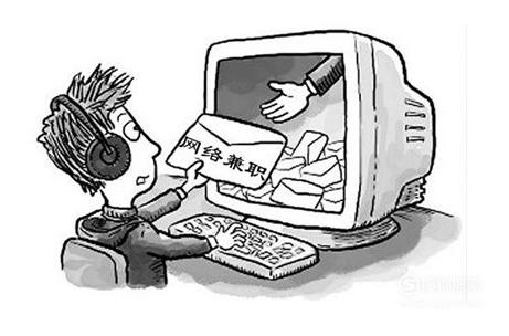 网上怎么赚钱? 看完你学会了么