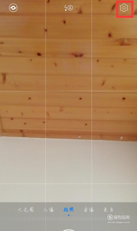 手机拍照怎么设置像素大小