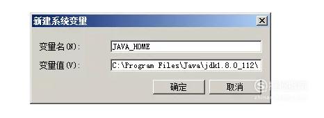 如何安装和配置Java环境,让电脑支持Java运行