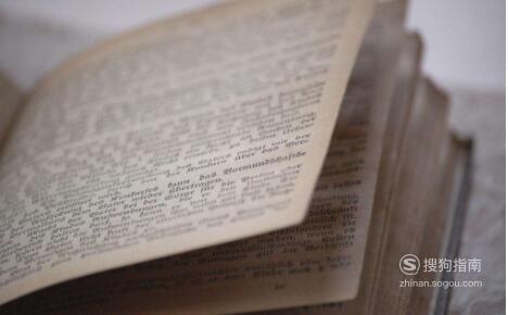 新手如何写小说,如何写好小说,大师来详解