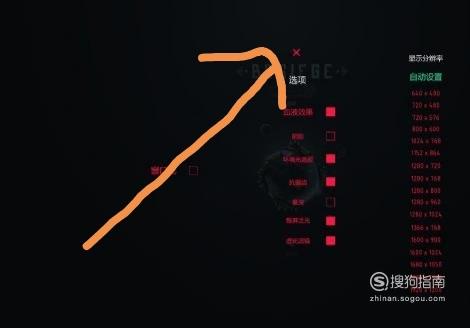 besiege怎么设置中文