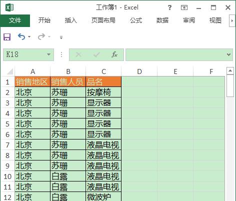 如何在Excel中查找、删