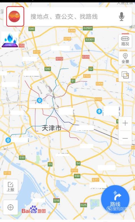 手机百度地图怎么查看自己曾经去过的地方