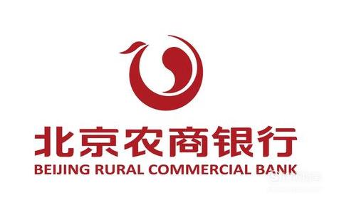 各省市农商银行、农村信用社官方客服电话及官网 值得收藏