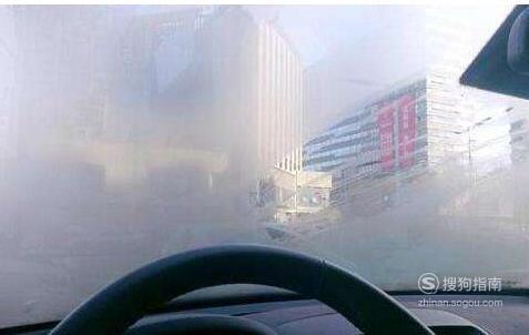 车内雾气怎样消除 看完就知道了