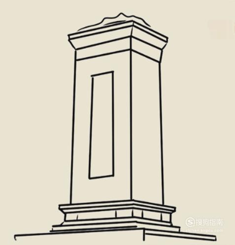 人民英雄纪念碑怎么画