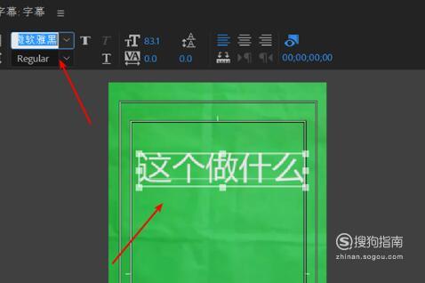 pr添加中文字幕显示乱码解决方法