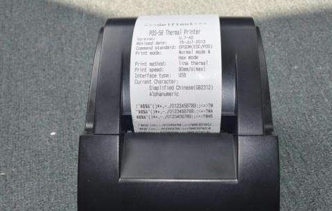 如何使用打印机 划重点