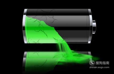 苹果手机掉电量特别快怎么办?,你值得一看的技巧