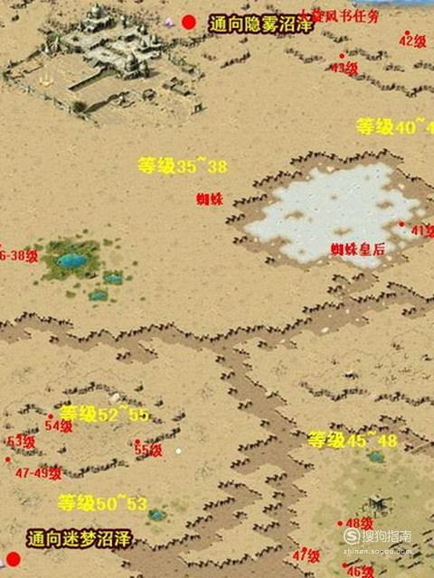 魔域BOSS分布图