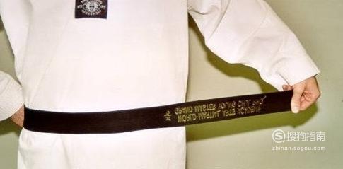 跆拳道服腰带怎么系 又快又好