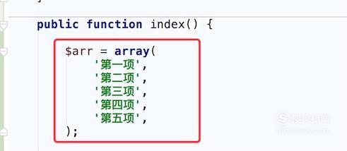 PHP循环语句的使用,来